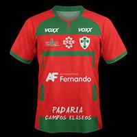 Portuguesa 2017 - 1